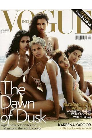 Vogue's effort against prejudice